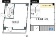 (10)エレベーター無し RC造4階建て中古事務所ビル