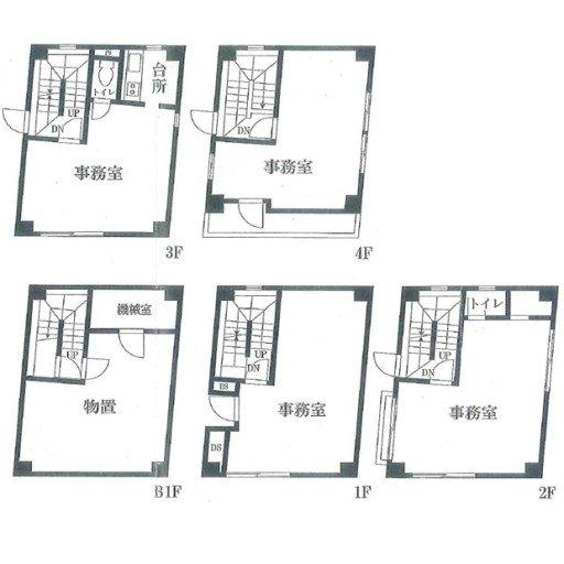 地下室付きRC(鉄筋コンクリート造)4階建て中古事務所ビル物件の住宅リノベーション、リフォーム記録(東京、都心)