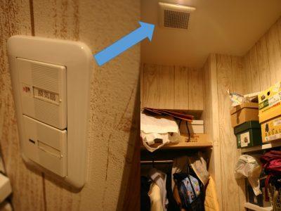 WISC内に換気扇を設置しています。