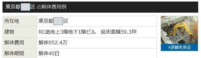 2016-01-14_RC
