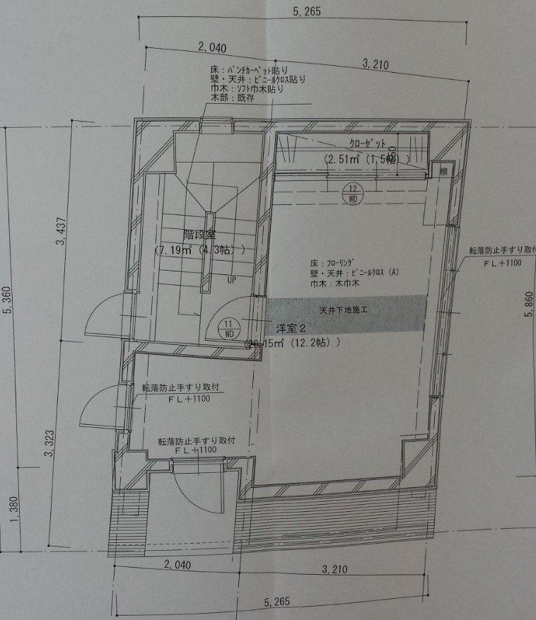 4階の間取り図。将来、子供部屋のために2部屋に分ける可能性があるため、天井の一部には「下地施工」を行ってもらいます。