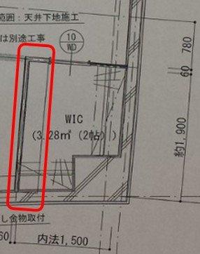 WICクローゼット内の30cmの幅が、ゆったり度を左右する