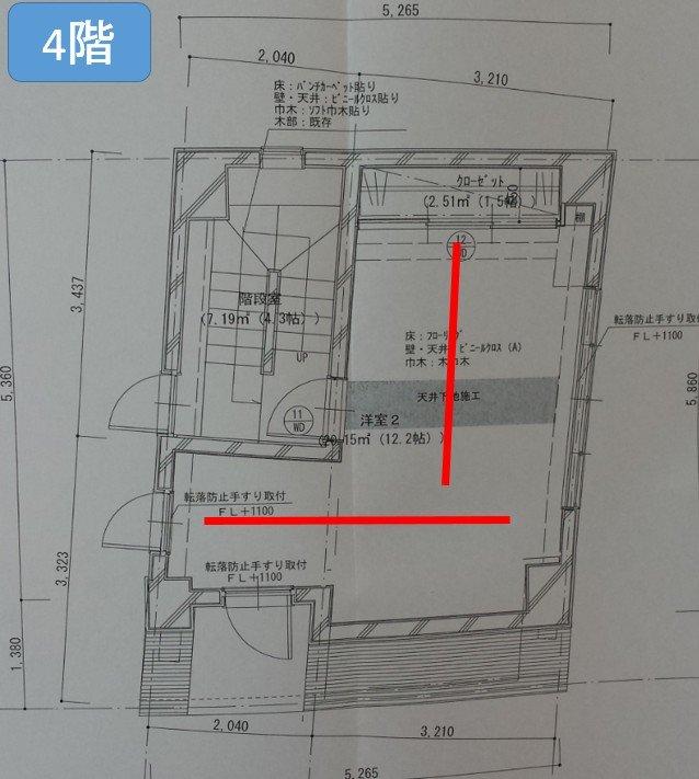 4階。ライティングレール配置図。赤棒がライティングレールです。