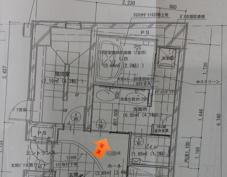1階TOTOサザナ1620ワイド浴槽施工箇所図面