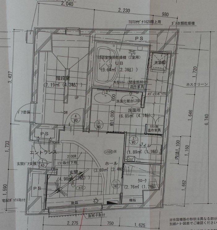1階間取り図面