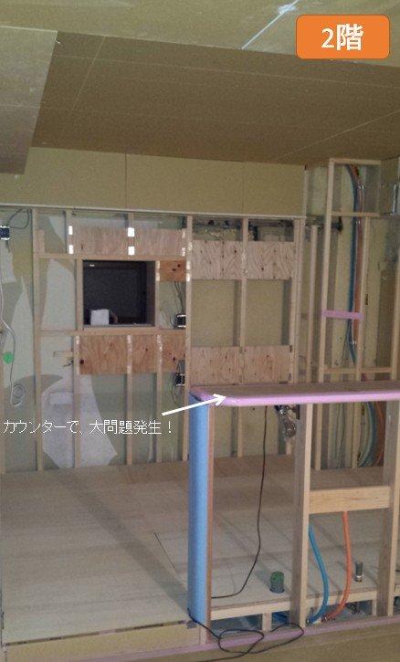造作キッチンカウンター(施工中)