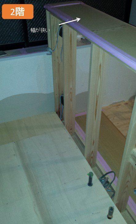 造作キッチンカウンターの幅(施工中)