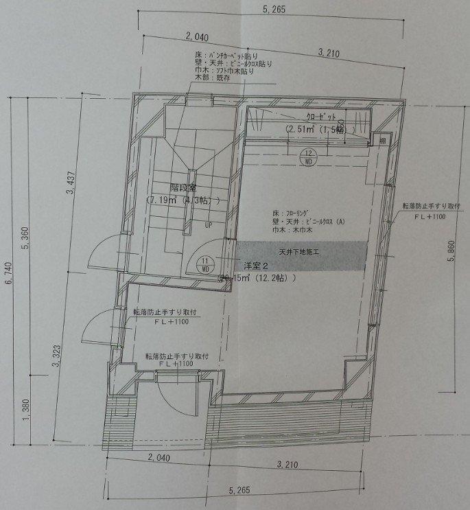 4階の図面です。本日の主役は、図面の上側のクローゼットです。