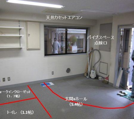 (136)中古ビルの居宅への用途変更/想定外で発生した費用