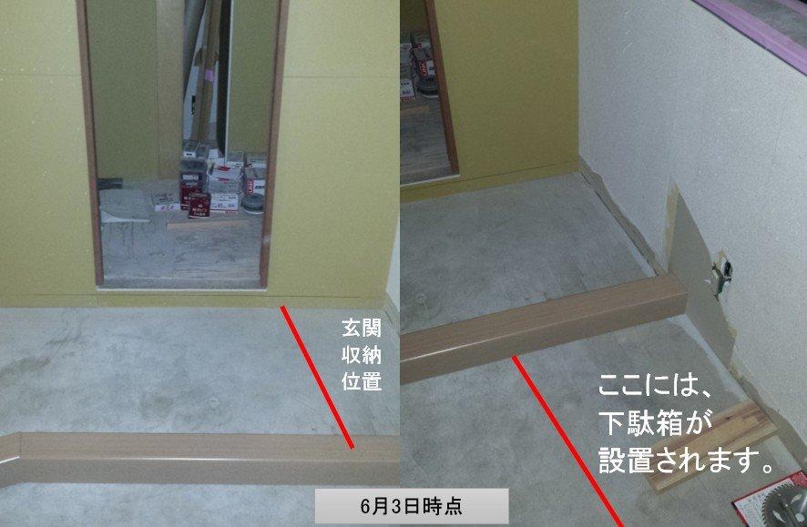 上がり框施工 コンクリートスラブ直置き