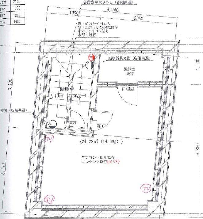 地下室図面(リノベーション中に東京ガスリモデリングと会話している図面です。)14.6帖と記載がありますが、壁心での大きさであり、二重壁の内側の大きさ(機械室除く)は10帖となります。
