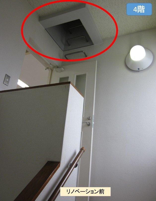 屋上へと続く垂直梯子(リノベーション前)