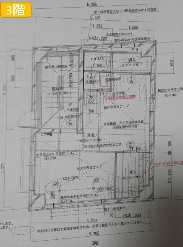 3階間取り図