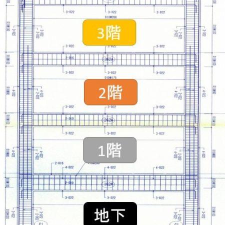 4階建て住宅 配筋詳細図