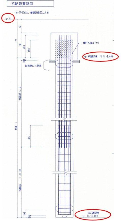 RC造4階建て住宅 杭配筋要領図