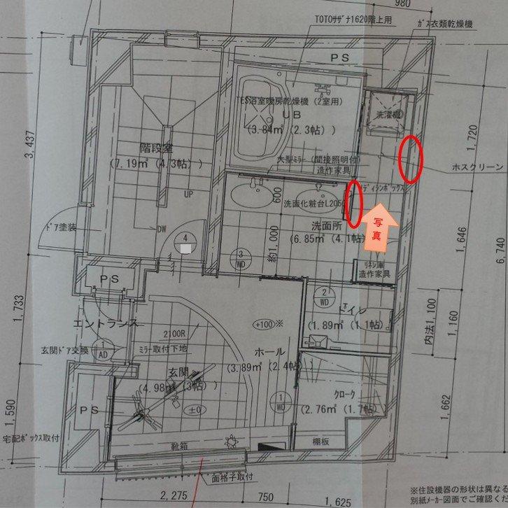 ニッチを造作設置するサニタリーエリアの図面