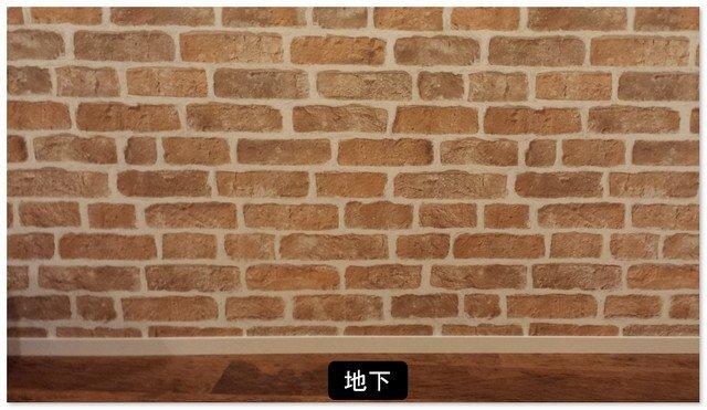 レンガ調壁と木目床と巾木