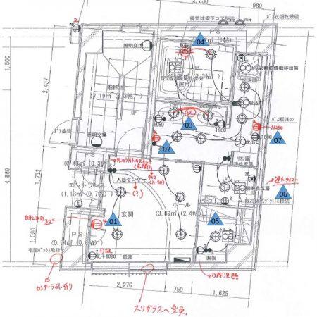 (151)スイッチ、コンセント、照明配線の成功例・失敗例(1階編)