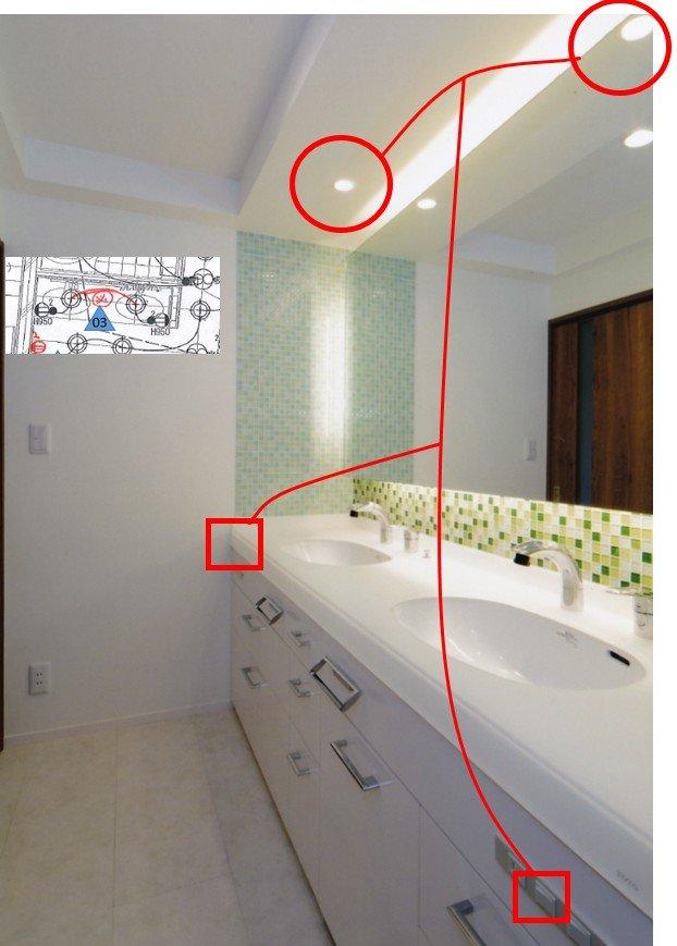 洗面所LEDダウンライト配線