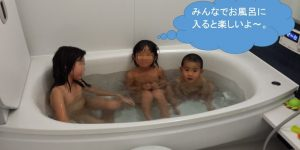TOTOサザナお風呂への快適リフォーム事例 5選!