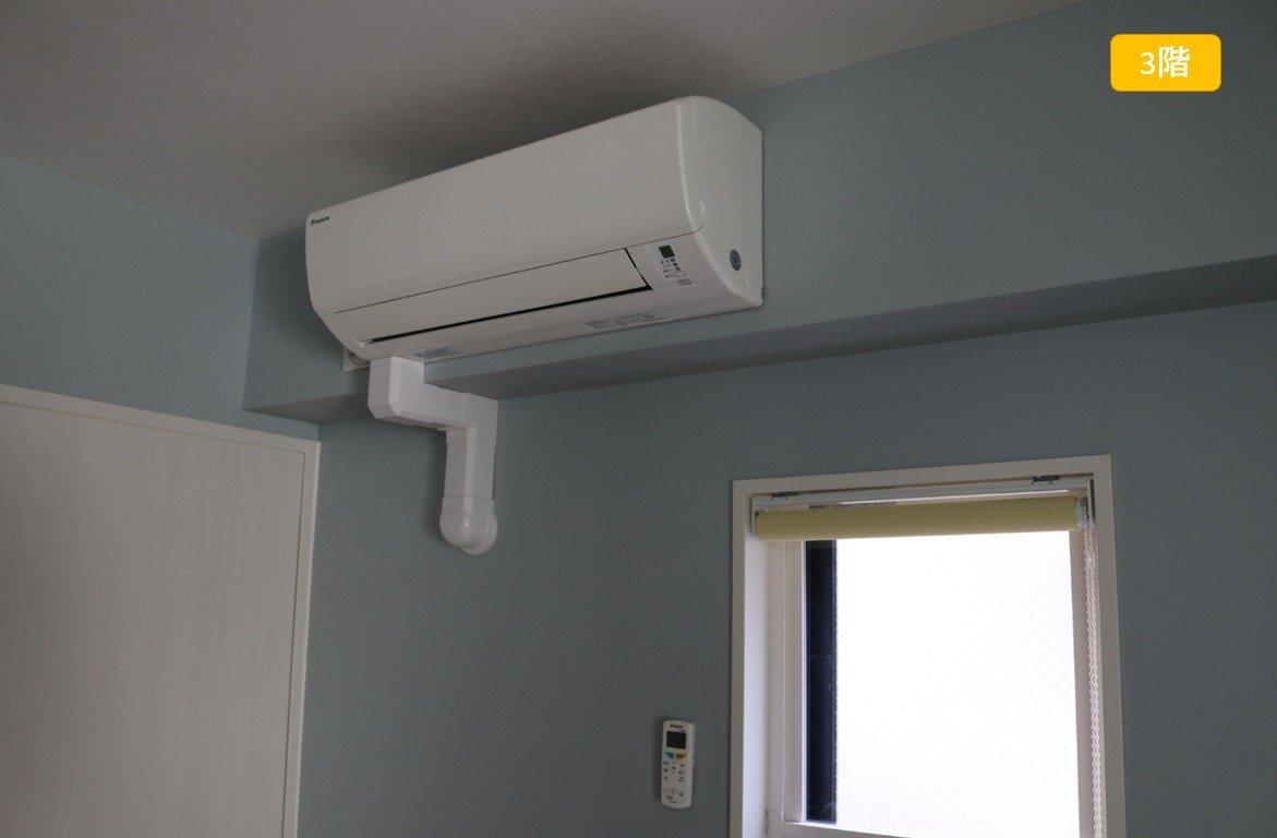 3階 12帖の寝室に取り付けた壁掛けエアコン