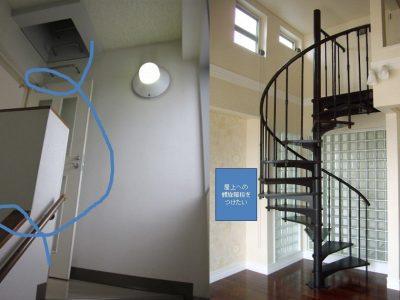 屋上へ続く螺旋階段を希望