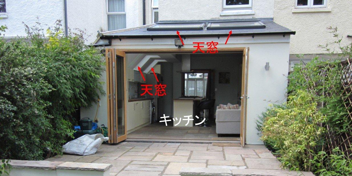 イギリスで住んでいたお庭とキッチンが続いている天窓のあるキッチン