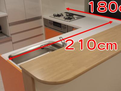 L字型キッチンの寸法サイズ