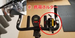スポーツスピンSS130 携帯ホルダー