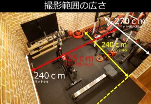 撮影しているトレーニングルームの範囲の広さ(約6.5畳)