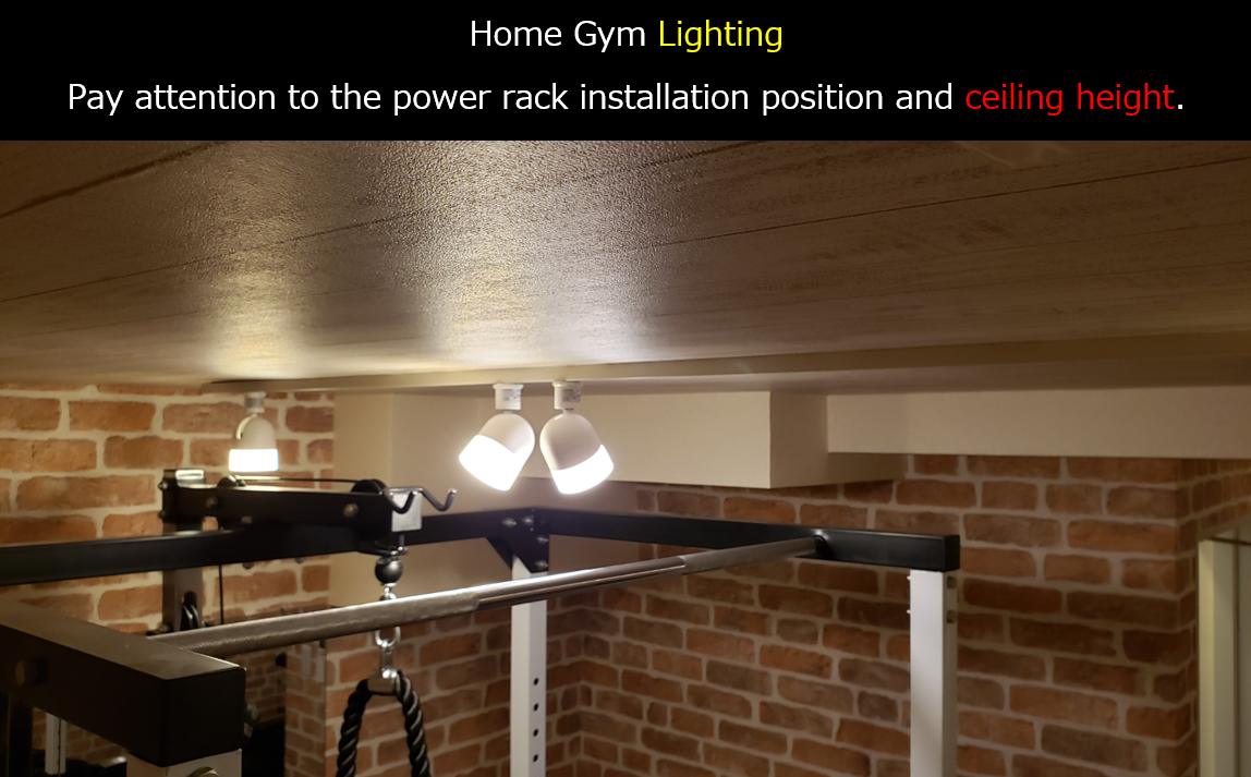 Home Gym Lighting . Pay attention to the power rack installation position and ceiling height.