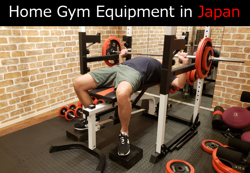 Home Gym Equipment in Japan