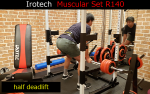 Irotech Muscular Set in Japan