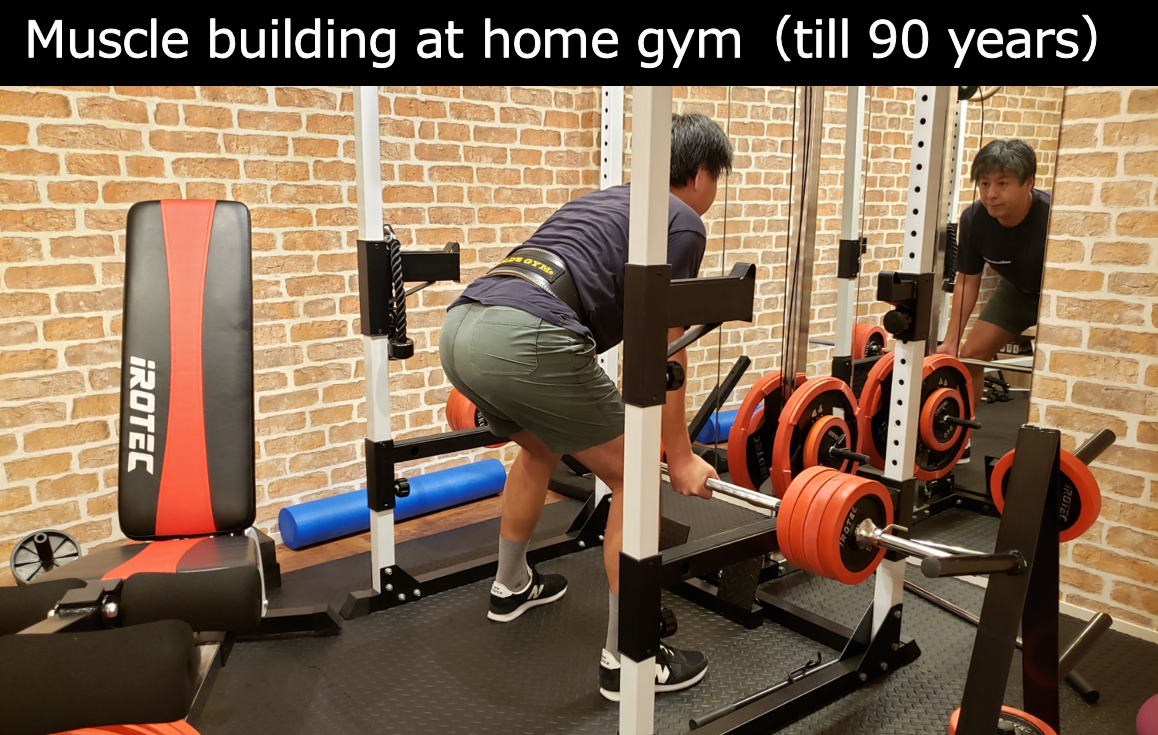 Muscle building at home gym