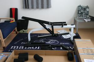 Assembling the Muscular Set R140 incline bench