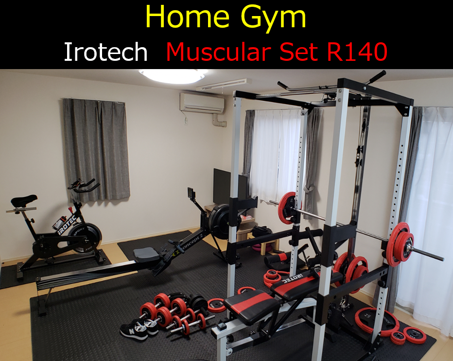 Home Gym Irotech Muscular Set R140