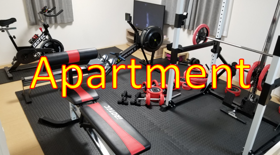 Home Gym Apartment