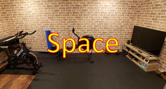 Home Gym Space