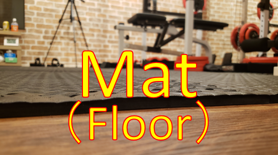 Home Gym Mat (floor)