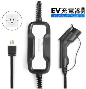 電気自動車100V充電器 充電ケーブル